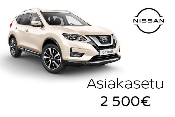 Nissan X-Trail kampanja | Loimaan Laatuauto Oy